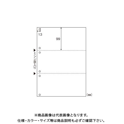 ヒサゴ エコノミーマルチプリンタ帳票3面6穴 BPE2005