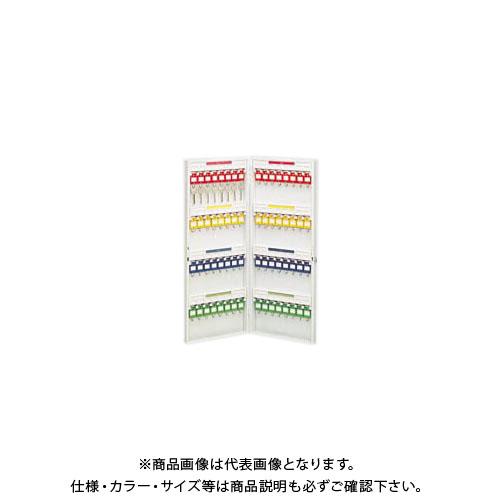 ナカバヤシ キーステーション 280X55X680 KS-64
