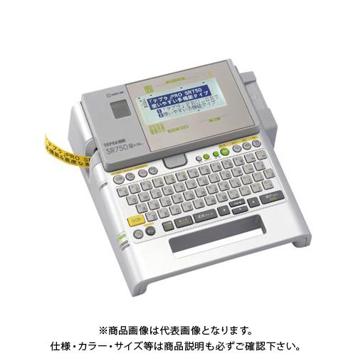 キングジム ラベルライターテプラPRO SR750 SR750