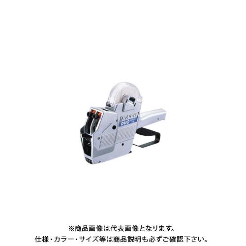 サトー ハンドラベラー ディオベラー216・8列 ST10-SB13