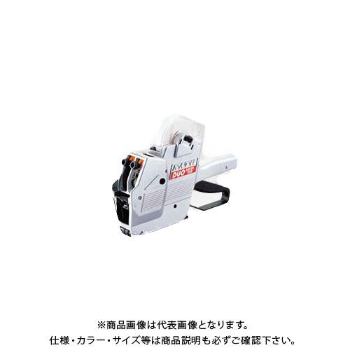 サトー ハンドラベラー ディオベラー220・8列 LT11-LB15