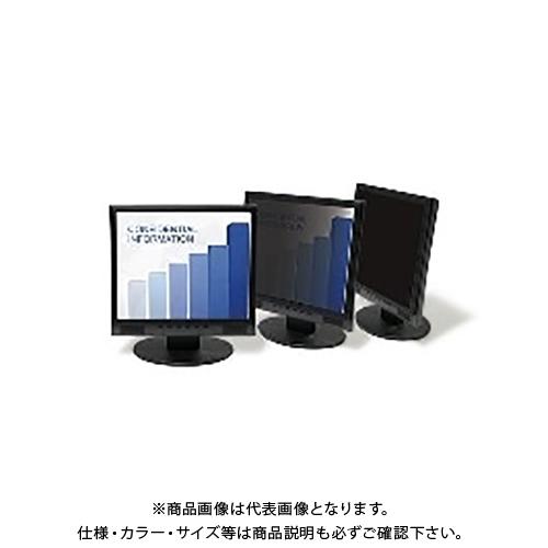 スリーエム セキュリティー/プライバシーフィルター PF22.0W S