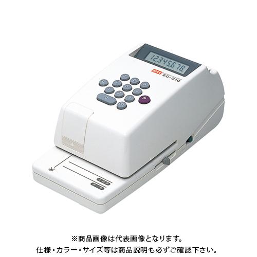 マックス チェックライター EC-310 EC-310