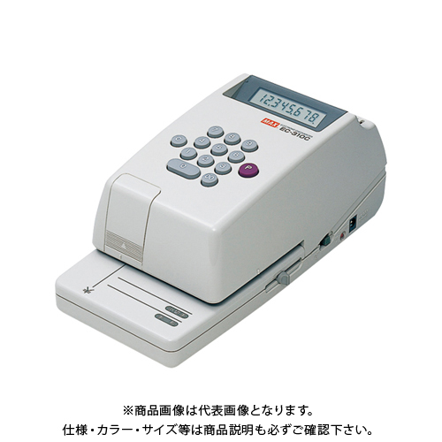 【6月5日限定!Wエントリーでポイント14倍!】マックス チェックライター EC-310C EC-310C