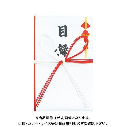 長門屋商店 プリンタ目録 中 ユ-094