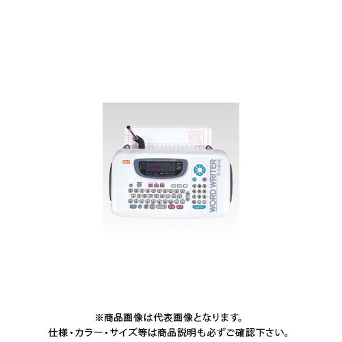 マックス ワードライターBL-80 BL-80