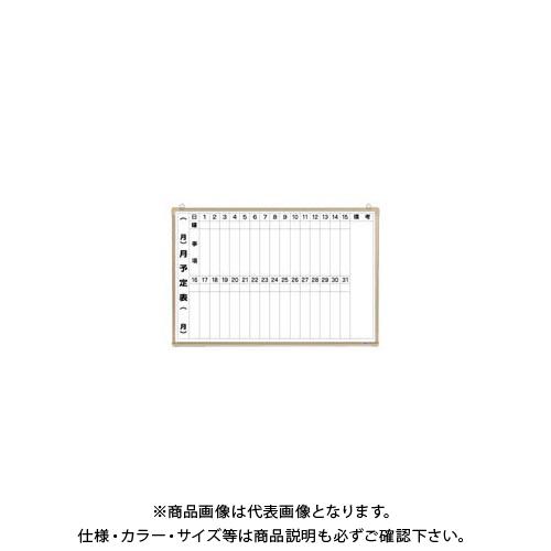 クラウン ホワイトボード 月予定表 タテ書き CR-WB23M