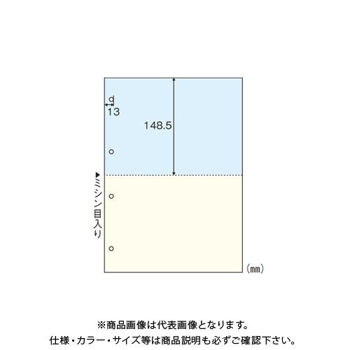 クラウン マルチプリンタ帳票 A4カラー2面4穴 CR-2011WZ