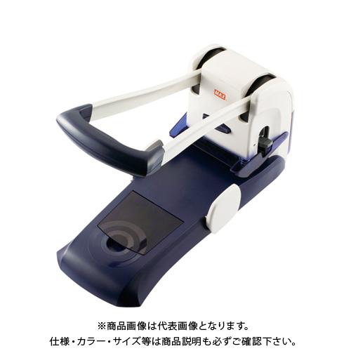 マックス 軽あけ強力パンチ DP-200 本体 DP-200