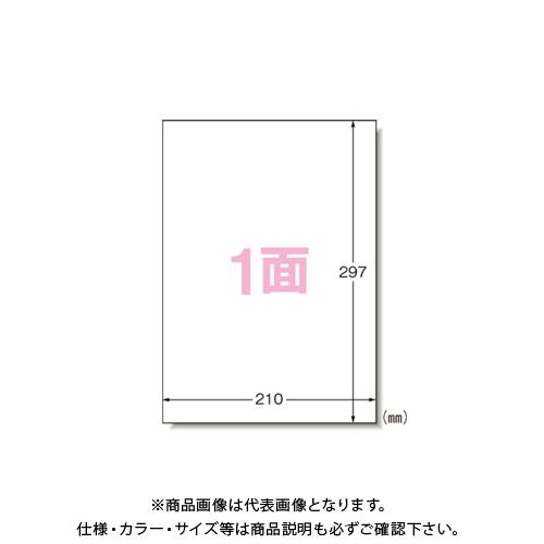 エーワン PPCラベル A4ノーカット/500入 28762