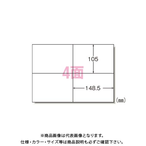 エーワン PPCラベル A4-4面/500入 28766