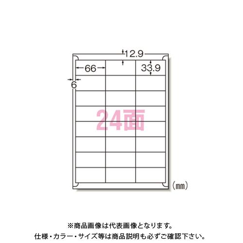 エーワン レーザープリンタラベル24面500入 28649