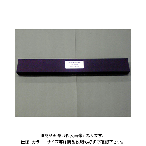 マイツ 強力裁断機替刃セット MC-425AP用 MC-425APヨウカエバ