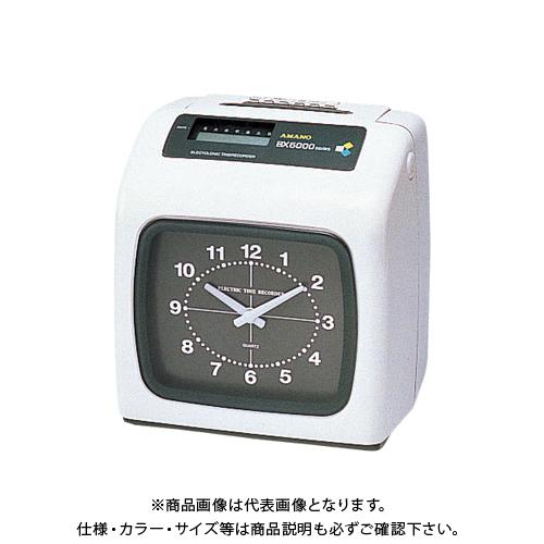 アマノ タイムレコーダー ホワイト BX-6000-W