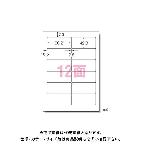 エーワン パソコン&ワープロラベル NEC2列 28721
