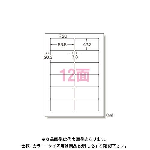エーワン パソコン&ワープロラベル 富士通 28723