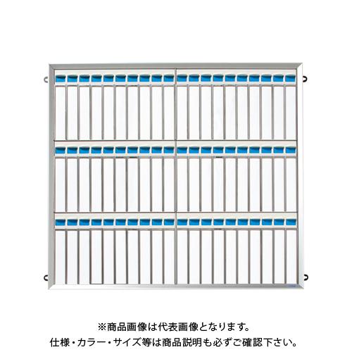 クラウン 名札掛(アルミ枠付) 60名用 CR-NF600K-AL