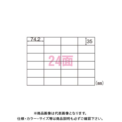ヒサゴ A4タック24面 SB863