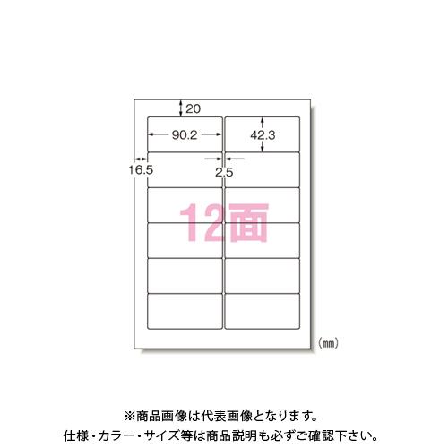エーワン パソコンラベルNEC12面 31152