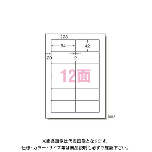 エーワン パソコン&ワープロラベル SHARP 31154