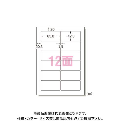 エーワン パソコンラベル富士通12面 31153