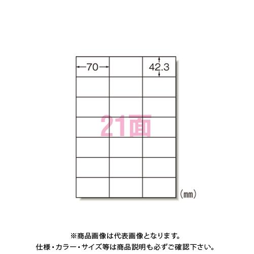 エーワン レーザープリンタラベル A4-21面 31162