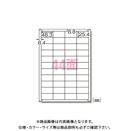 エーワン レーザープリンタラベル A4-44面 31165