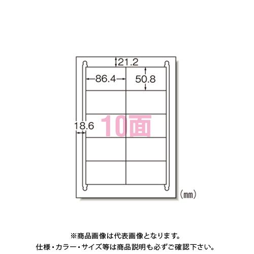 エーワン レーザープリンタラベル A410面 31164