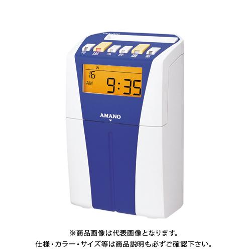 アマノ 電子タイムレコーダー (ブルー) CRX-200 (BU)