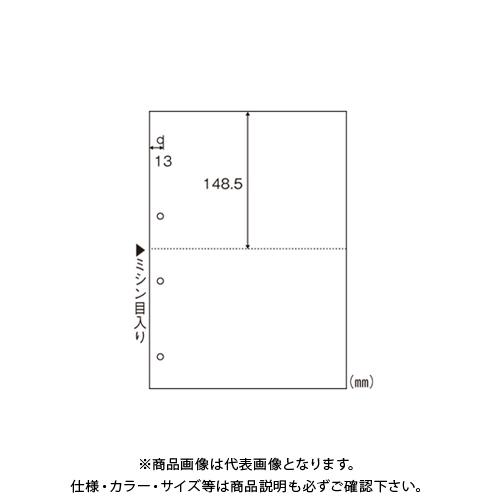 ヒサゴ A4 白紙 2面 4穴 BP2003WZ