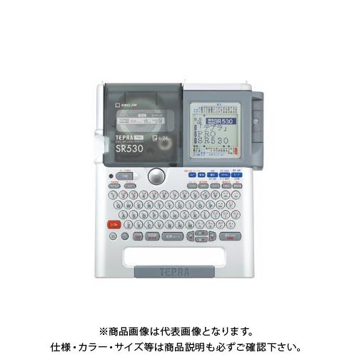キングジム ラベルライター「テプラ」SR530 SR530
