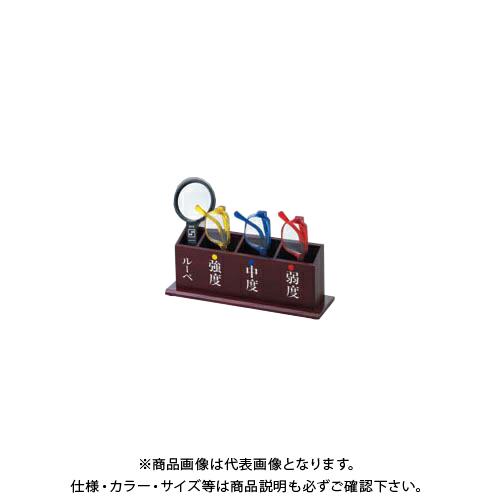 西敬 老眼鏡セット S-103N(ル-ペ付き) S-103N