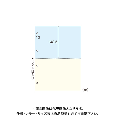 ヒサゴ A4カラー2面 4穴 FSC2011Z