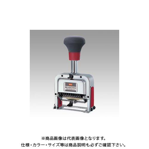 マックス 手にやさしいナンバリング NR-1007 NR-1007