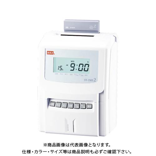 マックス 電子タイムレコーダ ER-250S2(ER90028)