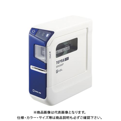 キングジム ラベルプリンターテプラPRO 5500P SR5500P