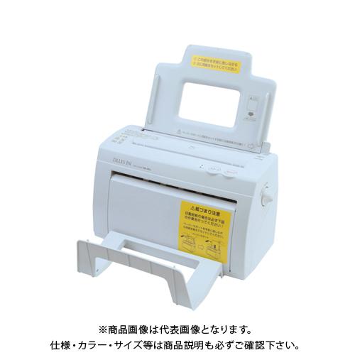 ドレスイン 自動紙折り機 MA40α MA40 アルファ