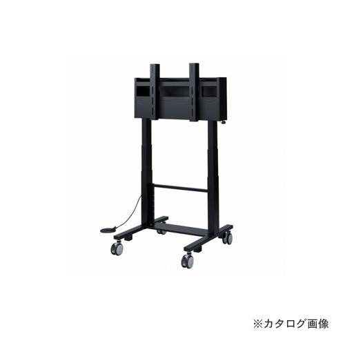 【直送品】 サンワサプライ 60型~84型対応電動上下昇降液晶・プラズマディスプレイスタンド(高耐荷重仕様) CR-PL24BK