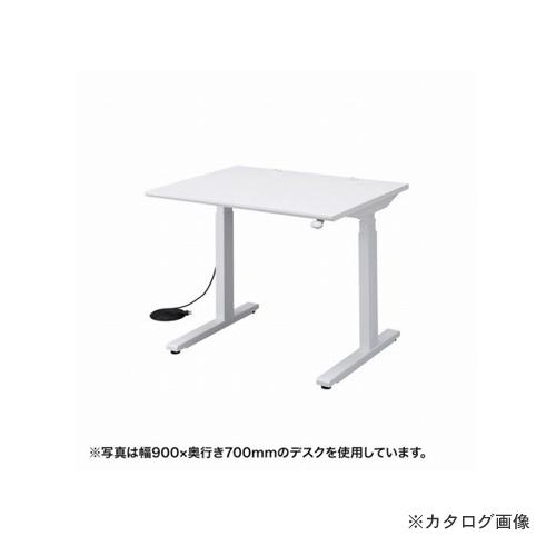 【直送品】 サンワサプライ 電動上下昇降デスク ERD-M9080