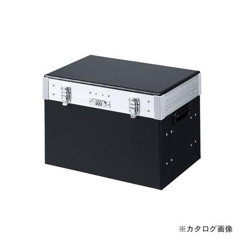 サンワサプライ セキュリティファイルボックス SLE-F002