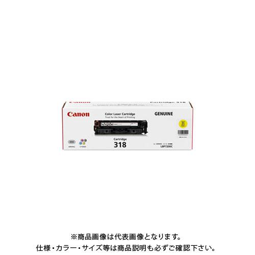 【6月5日限定!Wエントリーでポイント14倍!】キヤノンマーケティングジャパン トナーカートリッジ318 イエロー CRG-318YEL