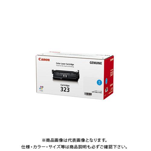キヤノンマーケティングジャパン トナーカートリッジ323 シアン CRG-323CYN