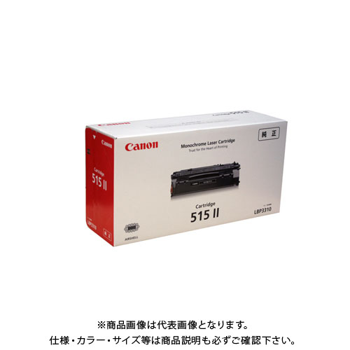 キヤノンマーケティングジャパン トナーカートリッジ515II CRG-515II
