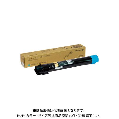 富士ゼロックス ゼロックス CT201126純正 XE-TNC2250CYJ
