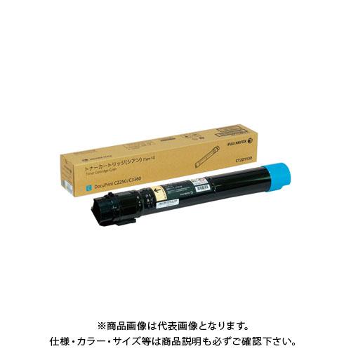 富士ゼロックス ゼロックス CT201130純正 大容量 XE-TNC2250CY-WJ