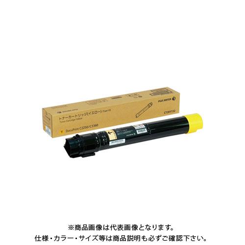 富士ゼロックス ゼロックス CT201132純正 大容量 XE-TNC2250YW-WJ