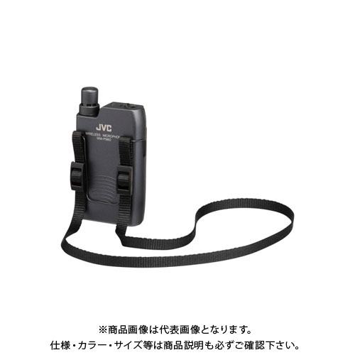 JVCケンウッド ワイヤレスマイクロホン WM-P980