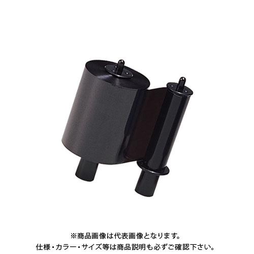 マックス カードプリンター インクリボン業務用 BP-R ギョウムヨウ ブラック