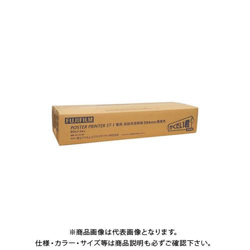 富士フイルムイメージング ST-1用高耐光感熱紙白地黒発色 594 STL594BK