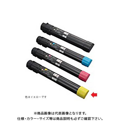 富士ゼロックス ゼロックス CT201691純正 CT201691(HB)